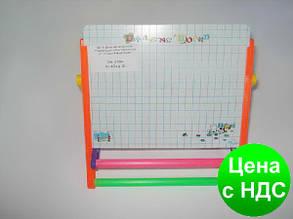 Доска для рисования сухостираемая, магнитная 361R (+буквы, маркер, подставка) 18*14 см.
