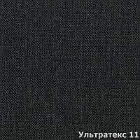 Ткань мебельная обивочная Ультратекс 11