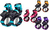 Ботинки на пружинах фитнес джамперы Newstar Kangoo Jumps 901: размер 35-38/39-42 (4 цвета)