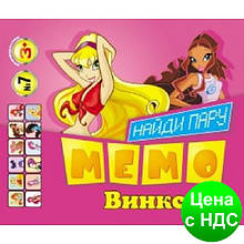 Карточки МЕМО Винкс