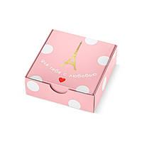 Шоколадный набор Для тебя с любовью оригинальный прикольный необычный подарок на Новый год
