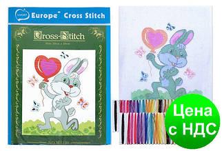 """Вышивка крестом """"Заяц с воздушным шариком-сердечком на лугу"""" (20*28 см.) цветной фон, тонкие нитки"""