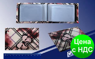 """Визитница на 32 визитки V-7211 """"Бабочка"""""""