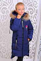 Зимняя детская куртка для девочки «Ника» с натуральным мехом ТМ MANIFIK