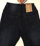 Джинси на флісі для дівчаток 134-164 см, фото 3