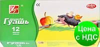 "Краски гуашевые Луч ""Mini Zoo"" 12цв./15мл."