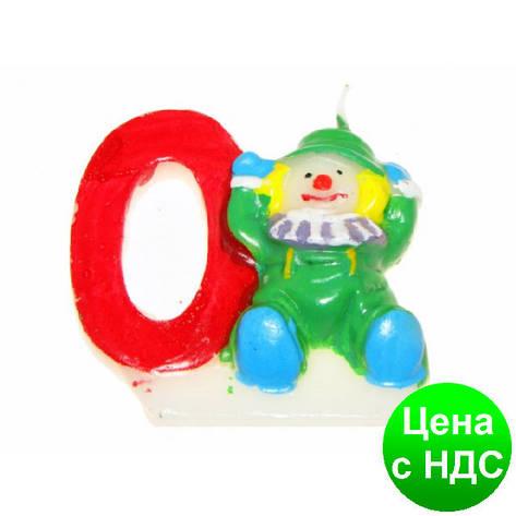 Свечи  цифры  (в торт) № HS-133 Клоуны  № 0, фото 2