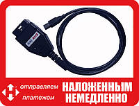 Автосканер VCDS 19.6.1 RUS (Год гарантии )