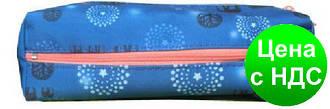 Пенал-сумочка TIGER (тубус) 2503E
