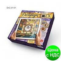 """Комплект креативної творчості """"Decoupage Clock"""" з рамкою (10)"""