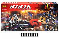 "Конструктор ""NINJAGO"" ""Кіллоу проти Самурая X"" (коробка) 565 дет. 10805 р.53*30,5*6 см, шт"
