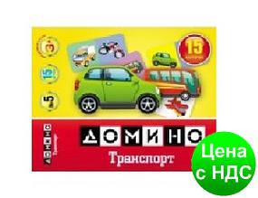 """Игра настольная """"Домино"""" Транспорт (15 элементов)"""