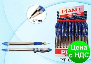 Ручка масляная Piano PT-6300 (синяя)