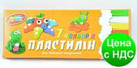 """Пластилин """"Колорит"""" 150 гр/7 цв."""