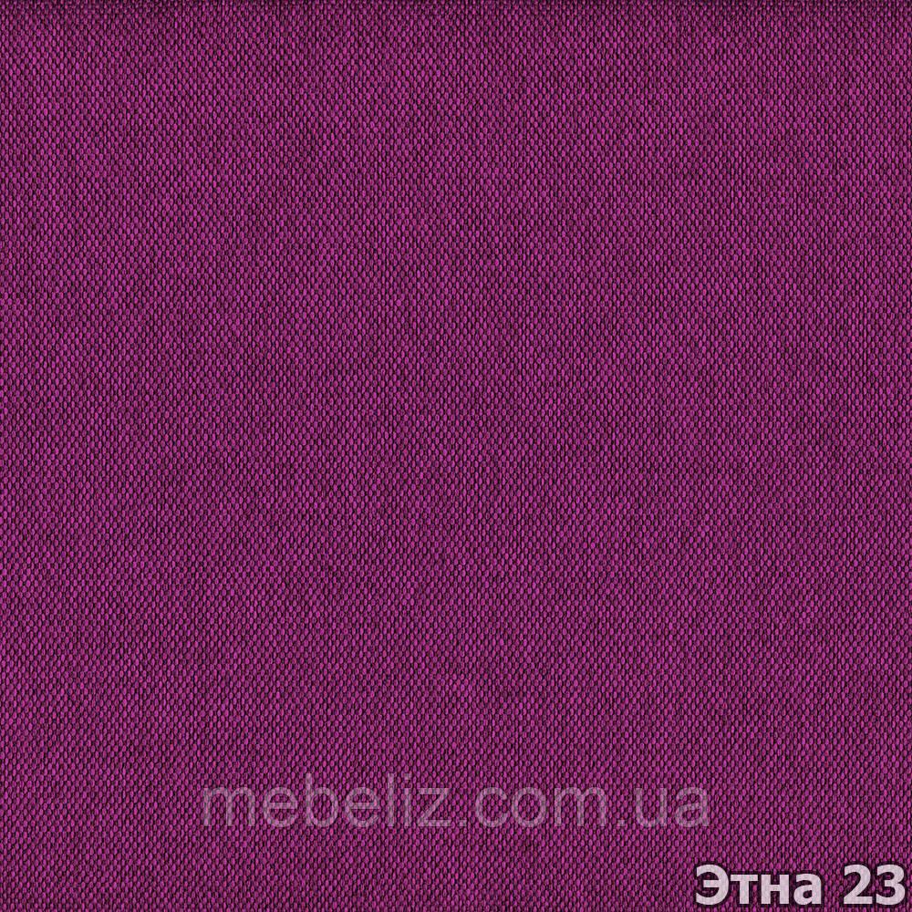 Тканина меблева оббивна Етна 23