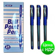 Ручка шариковая Tianjiao TY-501P с резинкой (синяя)