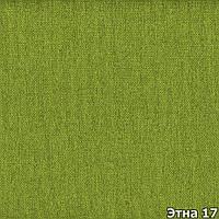 Ткань мебельная обивочная Этна 17