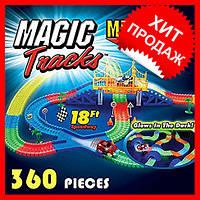 Magic Tracks 360 Гоночный трек игрушка, Меджик трек гоночная трасса, конструктор - подарок для детей