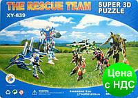"""Пазлы 3D картон """"Команда спасателей"""""""