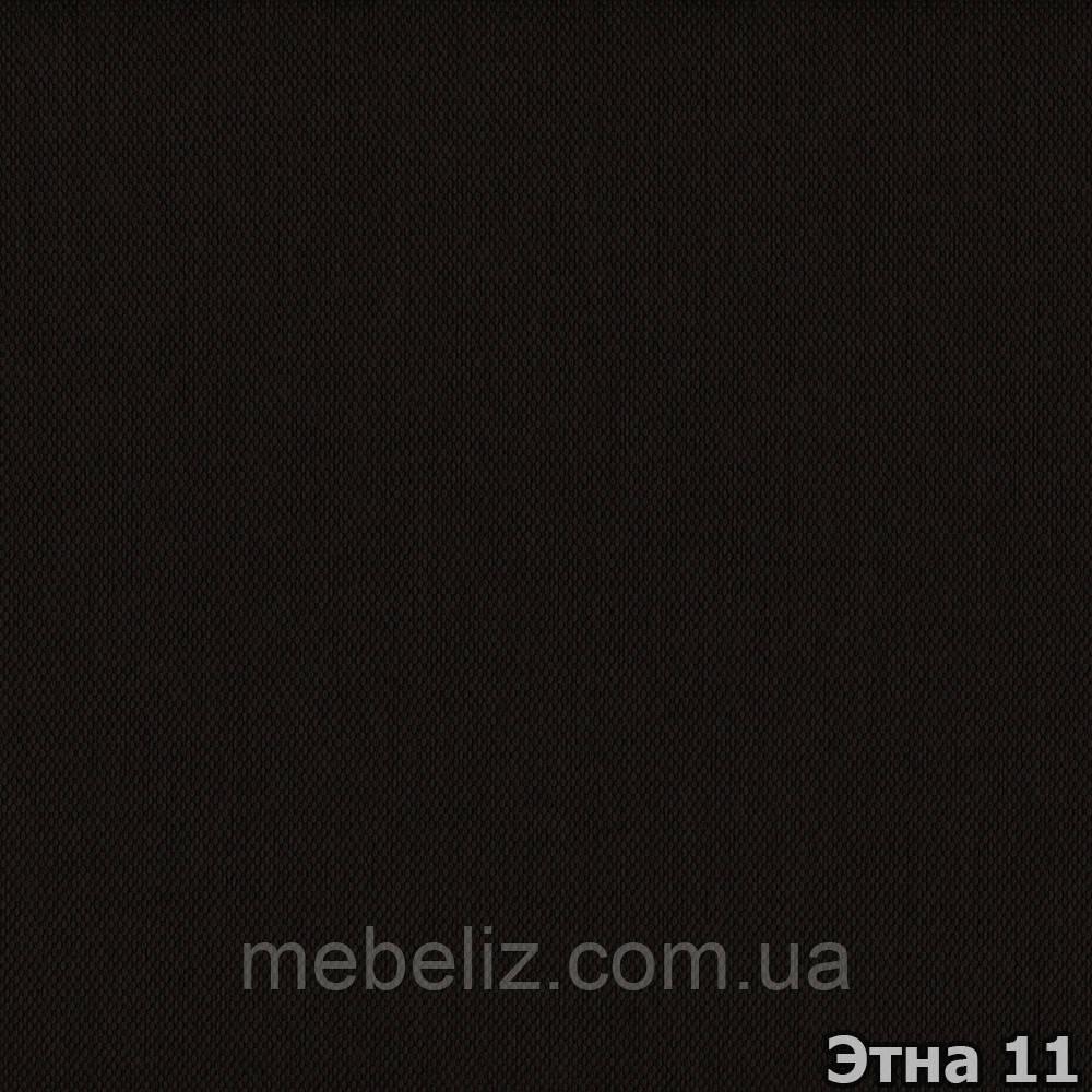 Ткань мебельная обивочная Этна 11
