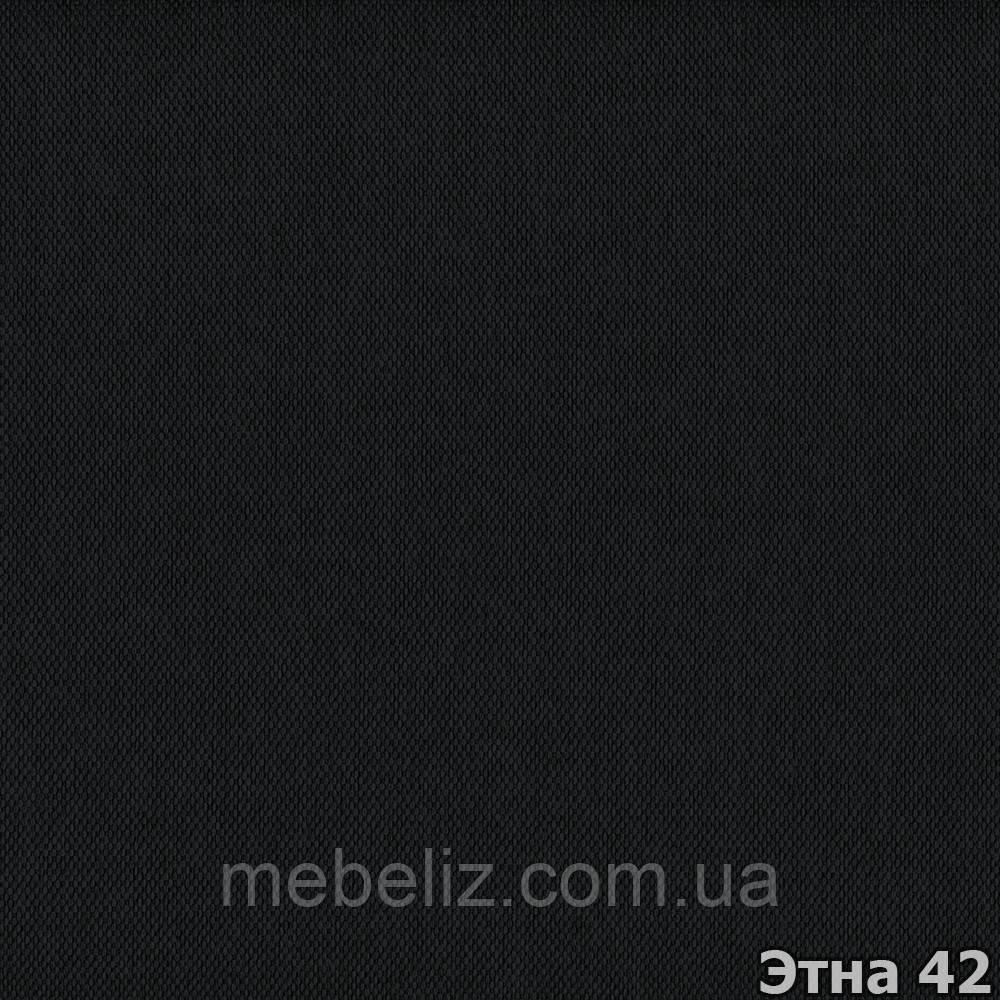 Ткань мебельная обивочная Этна 42