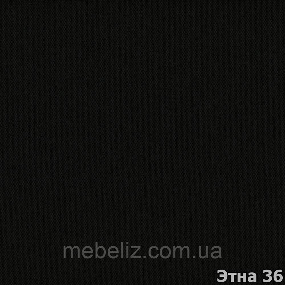 Ткань мебельная обивочная Этна 36