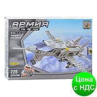 """Конструктор пластиковый 6357 """"Армия"""" d-228"""