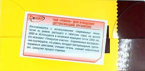 """Чай """"Ревень"""" (для детоксикации), фото 2"""