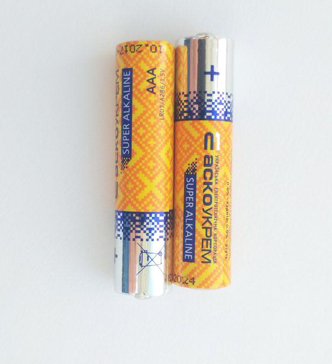 Батарейка лужна AAA (2 шт)