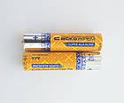 Батарейка лужна AAA (2 шт), фото 2