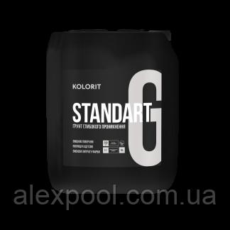 KOLORIT G STANDART 5 л Зміцнює грунт глибокого проникнення на акрилатной основі