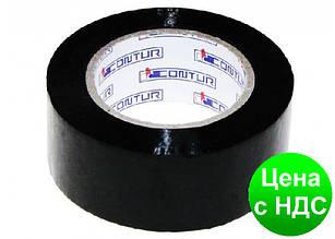 """Скотч """"Contur"""" черный(150 м.)"""