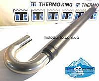 Виброгаситель , Вибросорбер всасывания Vibrasorber Thermo King SL / SMX ; 66-5964
