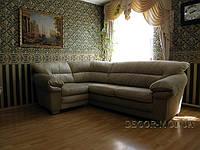 Ремонт и перетяжка мягкой мебели Одесса, фото 1