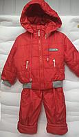 Демисезонный костюм(куртка+комбенизон) красный на 3-4 года , фото 1