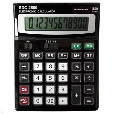 Калькулятор 2500