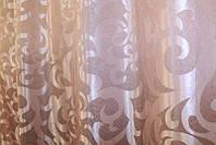 """Плотная ткань жаккард """"Вензель"""". Высота 2,8м. Цвет пудра. 090ш, фото 1"""