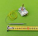 Термостат капиллярный METALFLEX KT-165/ T=7-80°C / 16А / 250V / T85 / Hст=40мм / L=70см (2 контакта)   Италия, фото 3