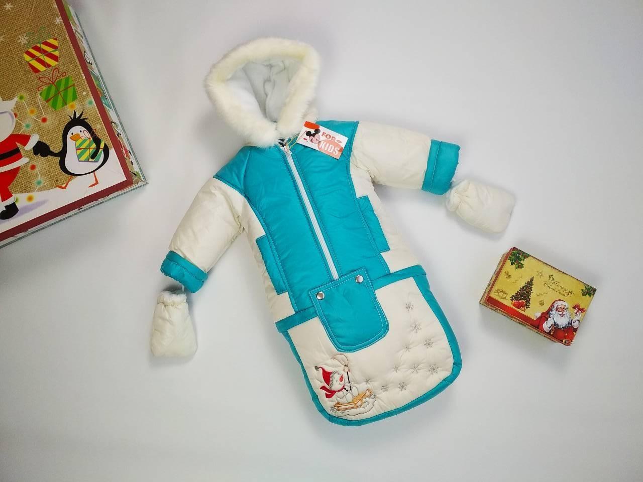 Зимний комбинезон конверт 3 в 1 для новорожденных и детей до года Снеговик бирюзового цвета