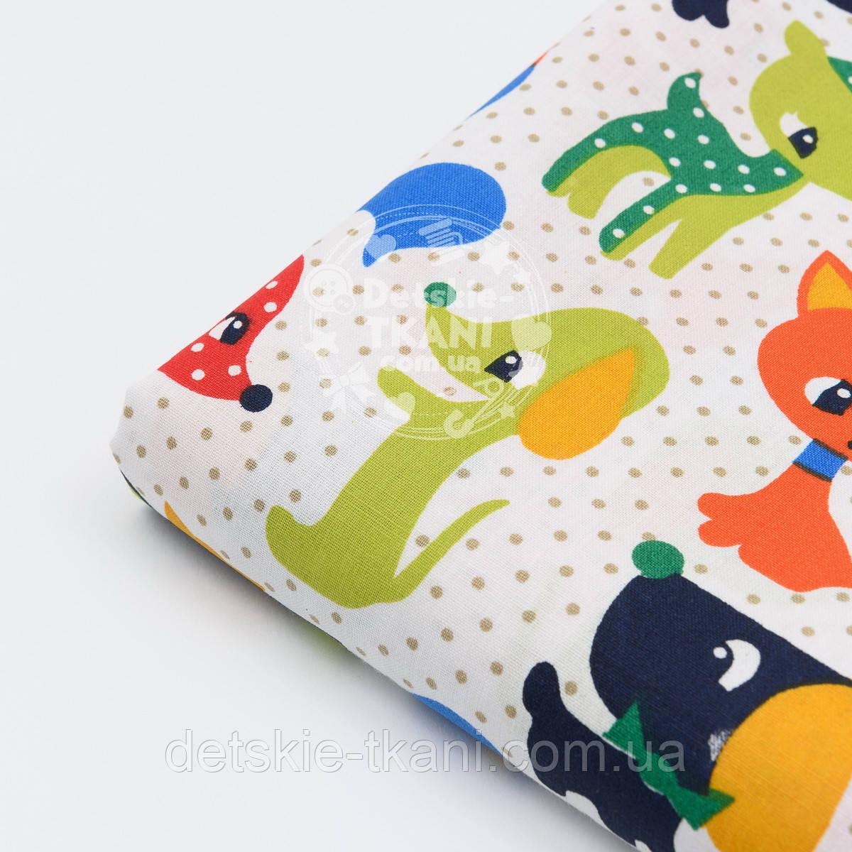 Лоскут ткани №865а размером 40*79см