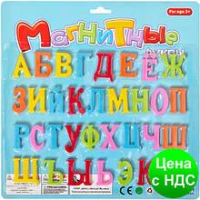 Магнитные буквы 635 (большие) Рус