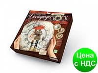 """Комплект креативної творчості """"Decoupage Clock""""  (10)"""