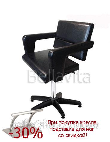 Парикмахерское кресло Фламинго Эконом, фото 2