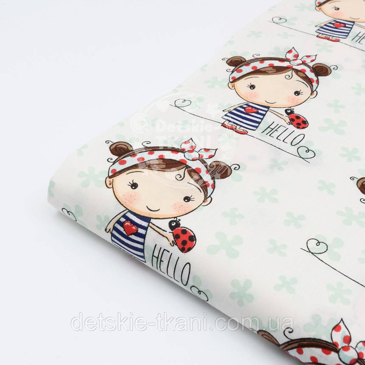 Лоскут ткани №1137а размером 40*78 см