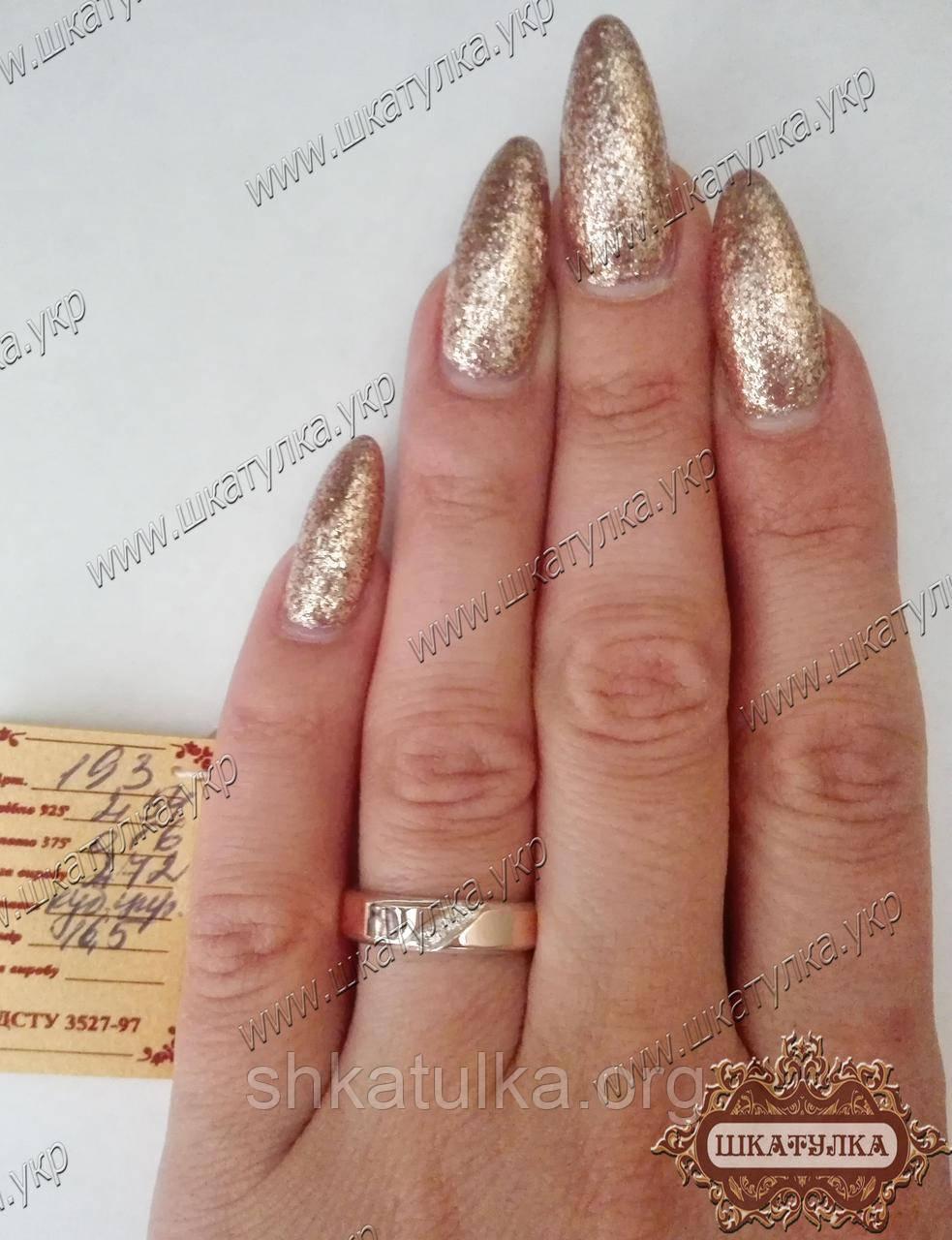 Серебряное кольцо с золотом 193о