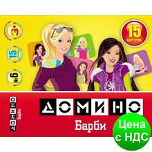 """Игра настольная """"Домино"""" Барби (15 элементов)"""
