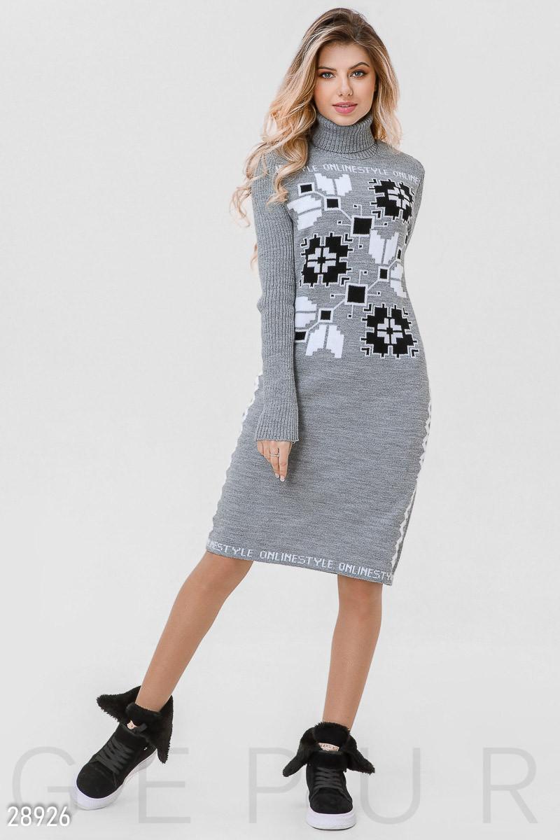 Теплое платье серого цвета с черно-белым орнаментом