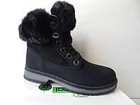 Ботинки молодежные женские теплые зимние, фото 1