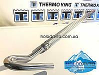 Виброгаситель нагнетающий Thermo King SLX ; 61-4127, фото 1