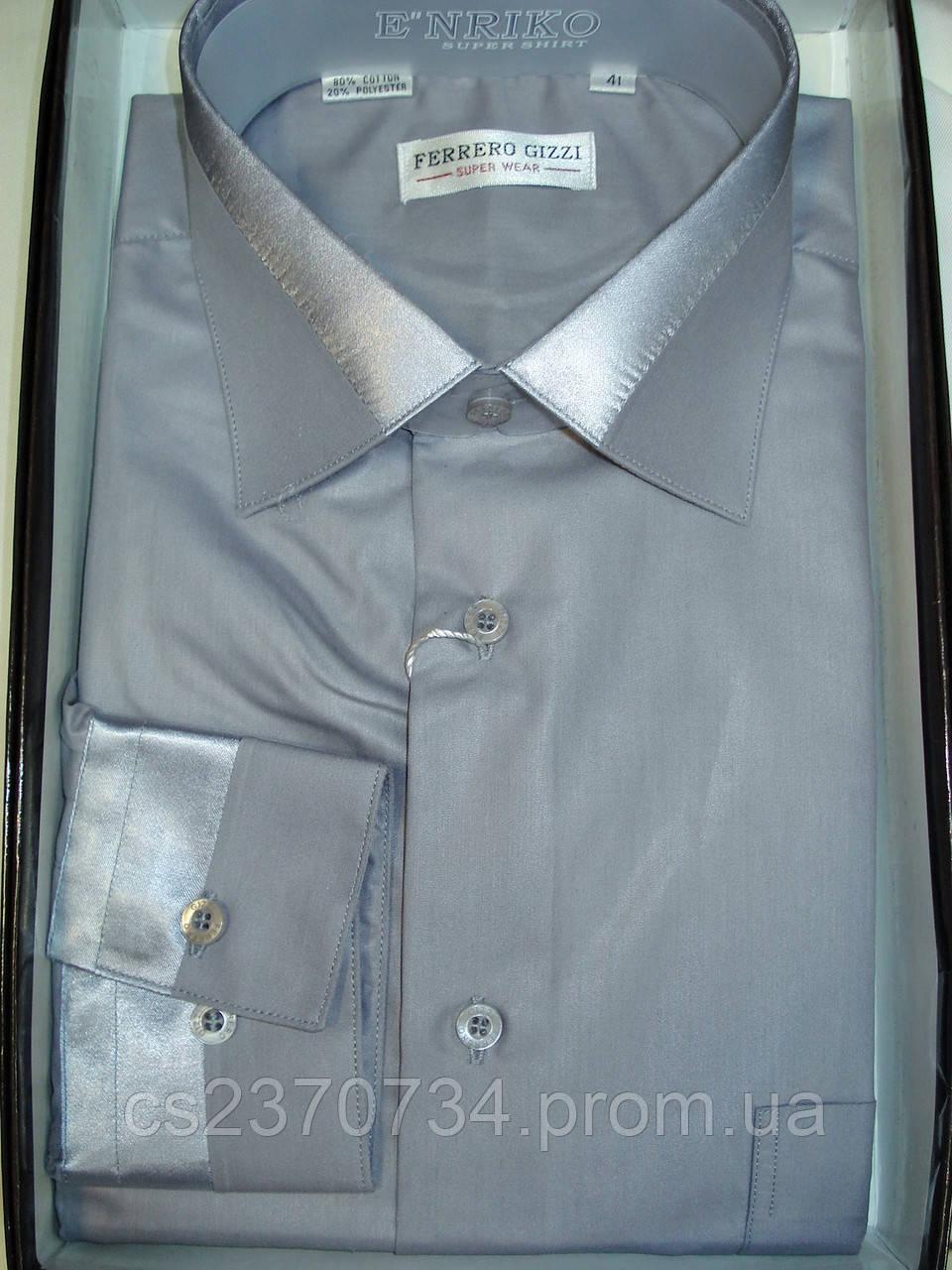 Рубашка мужская  классическая серая 41 ворот